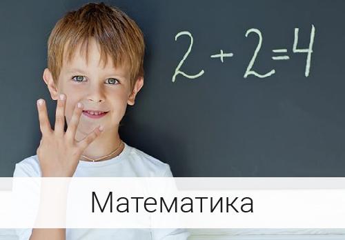 Учим учиться по-новому. Электронные формы учебников по математике (на примере УМК Г.К.Муравина, О.В.Муравиной)