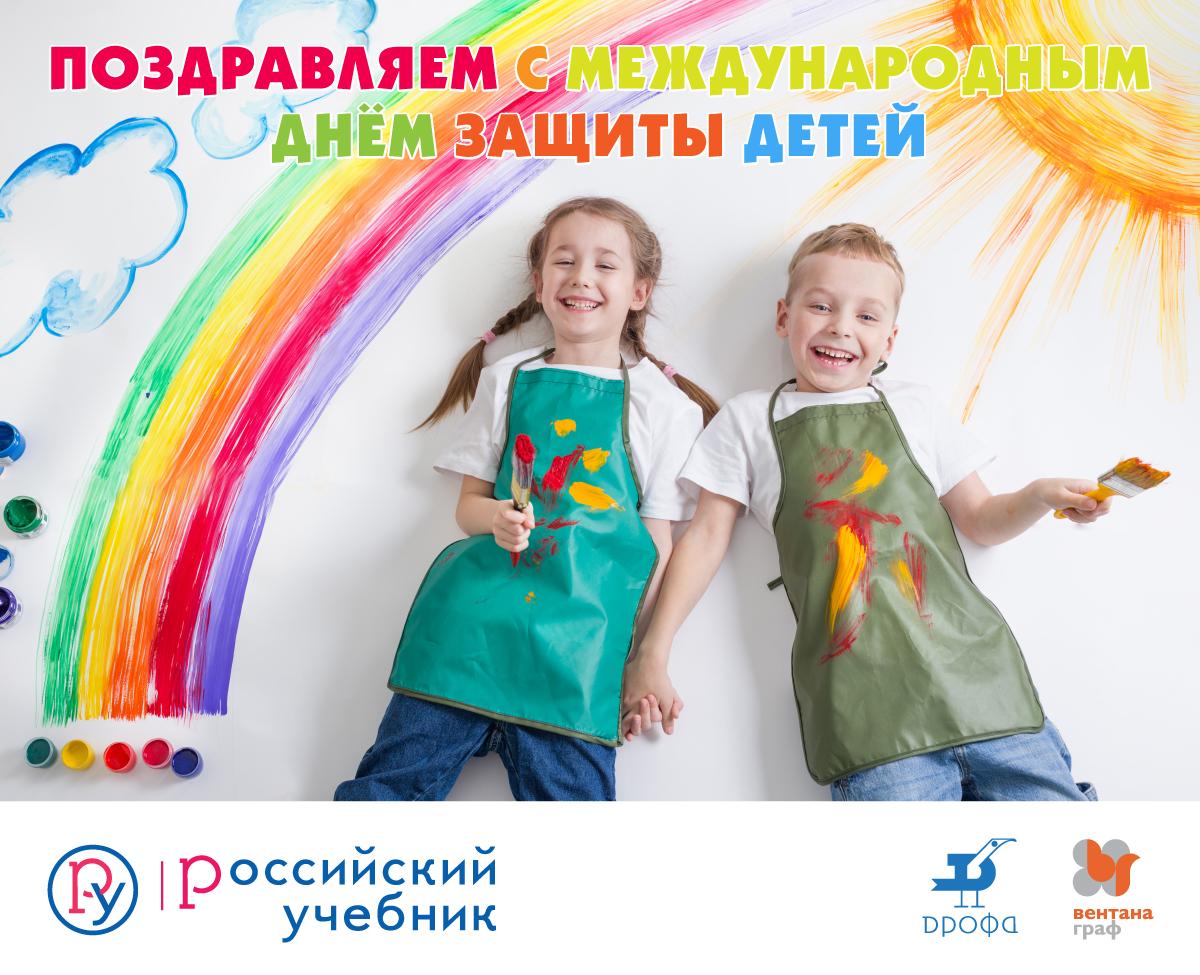 Дети радуги фото по