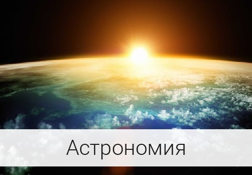 IAU Office of Astronomy for Development  Astronomy for a