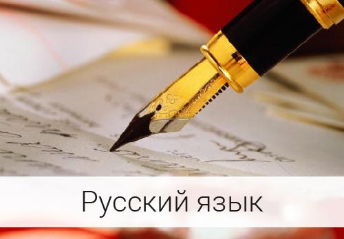 Тематическое Планирование По Литературе 6 Класс Черкезова