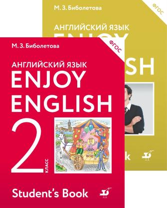 английский 2 класс rainbow english аудио