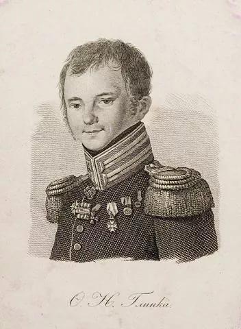 Федор Глинка