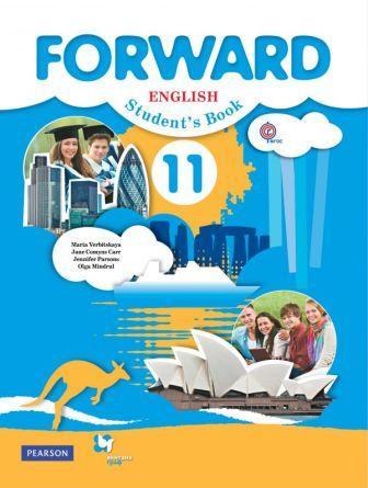 Учебник Для Подготовки К Гиа По Английскому