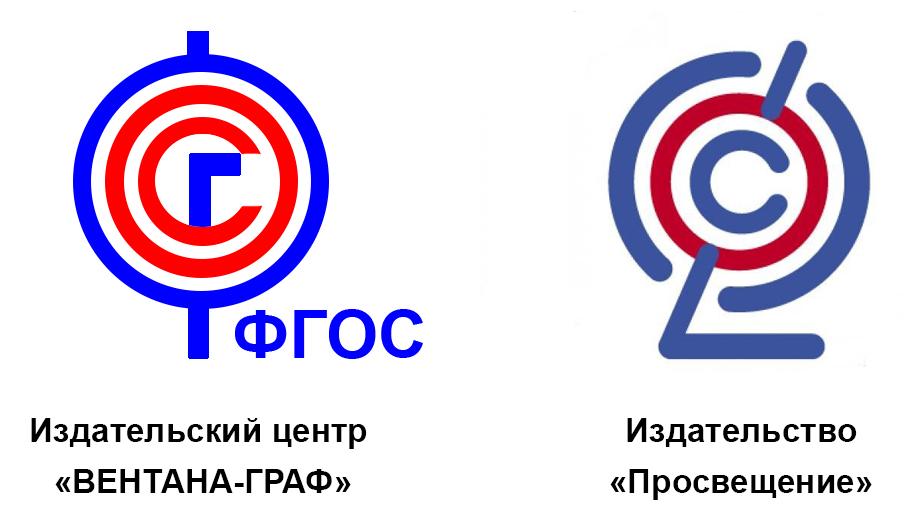 Знаки ФГОС