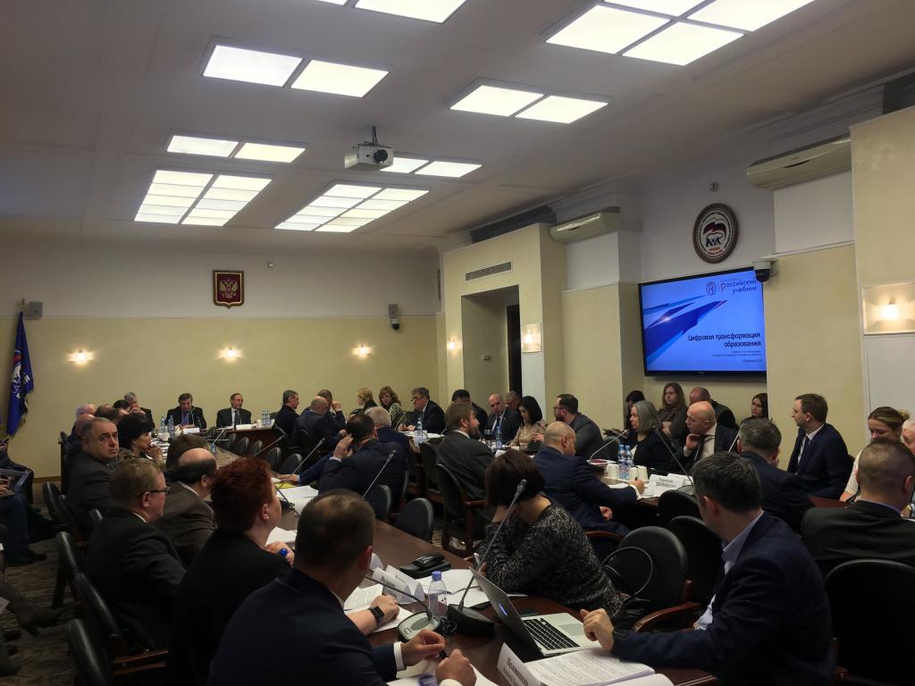 Заседание комитета по образованию