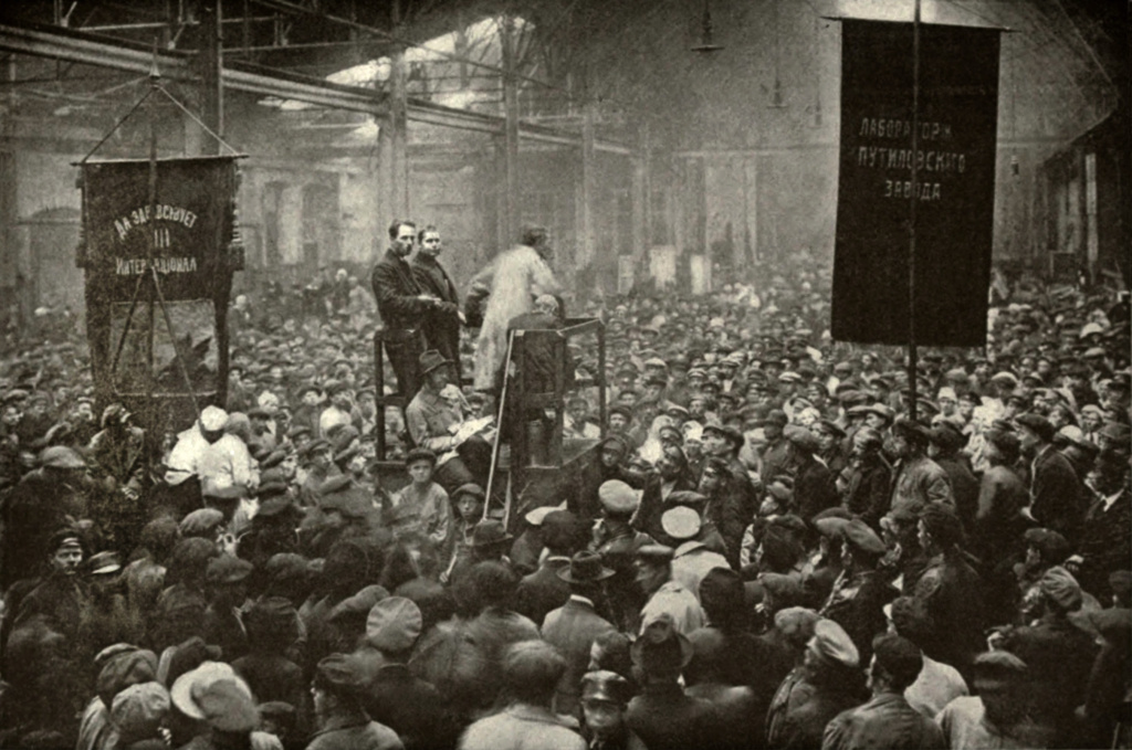 Meeting in the Putilov Works in Petrograd during the 1917 Russian Revolution. In February 1917 strikes at the factory contributed to the February Revolution.