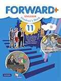"""Линия УМК М. В. Вербицкой. Английский язык """"Forward Plus"""" (10-11) (У)"""